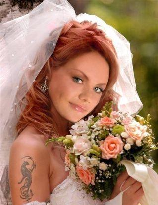wed1 МакSим невеста, вот такая фотка