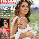 m3 150x150 МакSим и дочка Саша в новом номере журнала HELLO